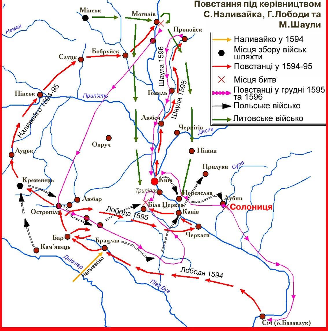 Схема повстання 1594-1596 років