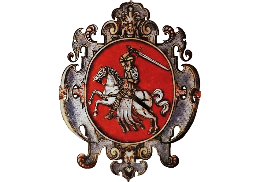 850px Pahonia Пагоня Grand Duchy of Lithuania COA 1575